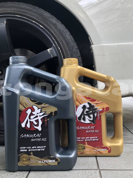 Big with watermark samurai motor oil